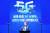 문재인 대통령이 지난해 4월 서울 송파구 올림픽공원 K-아트홀에서 열린 코리안 5G 테크 콘서트 '세계 최초 5G 상용화, 대한민국이 시작합니다'에서 기념사하고 있다. [청와대사진기자단]