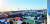 제주도 대정읍 가파도는 '탄소 없는 섬'의 아이콘으로 가정 집 곳곳에 태양광 설비가 갖춰져 있다. [사진 제주도청]