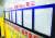 지난 19일 서울 송파구의 한 부동산 중개업소가 내건 매물 정보란이 텅 비어 있다. [뉴스1]