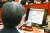 지난 22일 국감에서 정은경 질병관리청장이 독감 백신 관련 자료를 보고 있다. [연합뉴스]