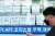 지난 9월 22일 서울 마포구의 한 부동산중개업소 매물정보란. 연합뉴스