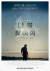 영화 '나를 찾아줘' 포스터.