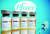 3상 임상에서 효과가 90% 있는 것으로 나타난 화이자 백신에 대한 주요국들의 구매 행렬이 이어지고 있다. [로이터=연합뉴스]