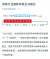 중국 시장의 감독관리 사항을 다루는 '중국시장감관보(中國市場監管報)'는 지난 26일 중국이 주도하는 김치산업 국제표준이 탄생했다고 보도했다. 사진 중국 환구망 캡처