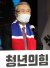 김종인 국민의힘 비대위원장이 지난 6일 오후 서울 영등포구 KNK디지털타워에서 열린 '국민의힘 청년당 창당대회'에서 축사를 하고 있다. 오종택 기자