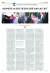 〈중앙일보 2019년 3월 28일자 25면〉
