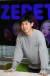 글로벌 AR아바타 서비스 '제페토'를 운영하는 김대욱 네이버제트 공동대표가 12일 경기 성남시 분당구 본사에서 중앙일보와 인터뷰 후 포즈를 취하고 있다. 김상선 기자