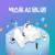 『넥스트 AI 유니콘』 (폴인 스토리북)