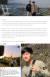 한강에서 숨진 채 발견된 대학생 고(故) 손정민씨의 아버지 손현씨가 16일 자신의 블로그에 올린 글 일부. 블로그 캡처