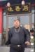 """""""'우주의 중심'은 차오현""""이라면서 차오현 띄우기에 나선 중국 SNS 인플루언서. [웨이보 캡처]"""