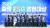 더 플라자 호텔 그랜드볼룸에서 '2021 중앙ESG 경영대상' 시상식이 열렸다. 아래 줄 좌측부터 김종대 인하대 교수(심사위원장), 삼성전자 염강수 상무, KT 이선주 상무, 두산 금동근 전무, SK 김형근 부사장, 중앙일보 박장희 대표이사, KB금융지주 김진영 상무, 신한금융지주 김광재 본부장, 현대차그룹 이병훈 상무, 중앙일보 서경호 경제산업디렉터, 뒷줄 좌측부터 미래에셋증권 박신규 상무, 삼성화재 오성혁 상무, 포스코 김훈태 ESG그룹장, 한화솔루션 양상철 상무, LX하우시스 이동주 상무, CJ제일제당 정길근 부사장, LG생활건강 박헌영 전무, 호텔신라 오상훈 상무, 한국전력공사 박헌규 기획부사장이 기념촬영을 하고 있다. 김경록 기자