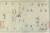 1608년 조선에 온 명나라 사신 일행을 그린 반차도(班次圖). 그림 왼쪽 가운데 가마를 타고 있는 사람이 명나라 사신이다. [사진 서울대 규장각 한국학연구원]