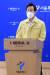 오세훈 서울시장이 지난 4월12일 오전 서울시청에서 코로나19 관련 기자 브리핑을 하고 있다. 이 자리에서 오 시장은 '서울형 상생방역'을 주장했다. 연합뉴스.
