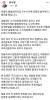 윤석열 전 검찰총장이 15일 자신의 페이스북에 올린 글. 페이스북 캡처