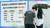 3기 신도시 사전청약을 앞두고 고분양가 논란이 인다. 사진은 성남 복정1지구의 모습. [뉴스1]