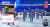 도쿄올림픽 개막식이 열린 23일 선수 입장 때 엘살바도르를 비트코인을 통해 소개한 MBC 중계방송 화면. [MBC 화면 캡처]