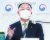홍남기 경제부총리가 지난 23일 '2021 세법개정안'에 대해 브리핑하고 있다. [뉴스1]