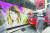 29일 서울 종로구의 한 서점 벽면에 그려진 윤석열 전 검찰총장의 배우자 김건희 씨를 비방하는 내용의 벽화를 보수단체 관계자들이 차량으로 막아서고 있다. 뉴스1