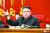 김정은 북한 국무위원장이 지난 6월 당 중앙위원회 8기 3차 전원회의를 주재하고 있다. [연합뉴스]