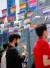 지난 5월 서울 서대문구 유플렉스 신촌점 광장에서 열린 2021 국제성소수자혐오반대의날 아이다호 공동행동 선포 기자회견에서 다양한 성소수자 정체성을 상징하는 깃발이 걸려있다. 뉴스1