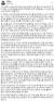 고(故) 박원순 전 시장의 유가족 측 법률대리인인 정철승 변호사가 3일 자신의 페이스북에 올린 글. 페이스북 캡처