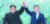 2018년 4월 27일 문재인 대통령과 김정은 북한 국무위원장이 판문점에서 '판문점 선언문'을 교환한 뒤 손을 들어 보이는 모습. 연합뉴스.