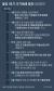 월성 1호기 조기폐쇄 결정 타임라인 그래픽 이미지. [자료제공=감사원·김영식 의원실, 검찰 공소장]