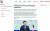 """국제기자연맹(IFJ)은 지난 20일(현지시간) 홈페이지를 통해 더불어민주당이 추진 중인 언론중재법 개정안에 대해 """"고의성에 대한 법안의 규정이 모호해 궁극적으로 언론의 자유를 침해할 수 있는 과잉규제의 위험이 따른다""""고 비판했다. [사진 IFJ 홈페이지 캡처]"""