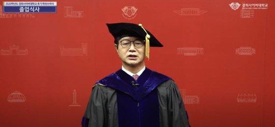 ▲학위수여식에서 변창구 총장이 졸업식사를 하고 있다.