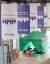 HMM 해원노조 조합원이 25일 서울 종로구 HMM 본사 로비에서 천막을 설치하고 시위하고 있다. 연합뉴스