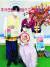 KGC인삼공사 정관장은 9월 5일까지 추석선물 구매고객에게 포인트 적립 등을 우대해주는 '얼리버드 행사'를 진행한다. [사진 정관장]