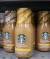 스타벅스 프라푸치노 유리병에 에코탭이 붙은 라벨이 부착돼있다. 편광현 기자