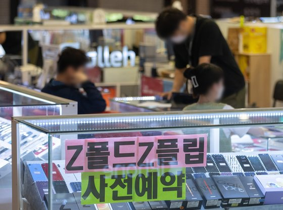 서울 용산구 스마트폰 판매 대리점에 갤Z폴드3·플립3 사전예약 문구가 게시돼 있다. [뉴스1]