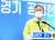 지난달 13일 '전 도민 제3차 재난기본소득 지급안'을 발표하는 이재명 경기지사. 연합뉴스