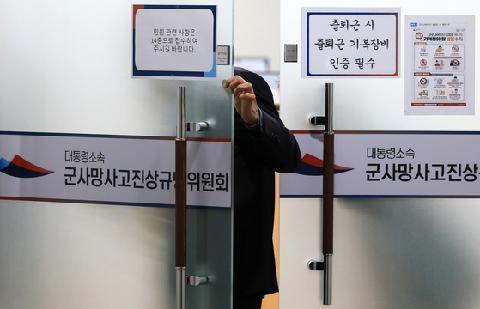 [단독] 주유만 하루 18번...국회 심의 안 받는 대통령 직속위