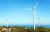 풍력발전하는 모습. 중앙포토
