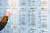 지난 4월 서울 성동구 희망일자리센터의 구인 게시판. 청년뿐 아니라 경제 허리인 50대도 일자리 고민이 많다. [연합]