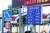 이재명 경기도지사가 일산대교 통행료 무료화 추진을 밝히면서 논란이 일고 있다. 사진은 한강 유일 유료 교량인 일산대교 요금표. [연합뉴스]