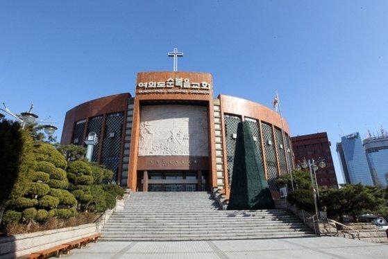 여의도 순복음교회. [중앙포토]
