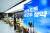 게임 업체 크래프톤의 공모주 일반 청약 첫날인 지난 8월 2일 오후 서울의 한 증권사 창구에서 투자자들이 상담을 받고 있다. 연합뉴스