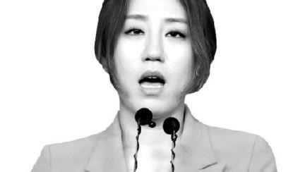 [단독]조성은 마세라티 리스한 대표, 박지원 대표시절 대변인
