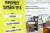 카카오뱅크 공모주 일반 청약 마감일인 지난 7월 27일 오후 서울 여의도 한국투자증권 영업부에 관련 안내문이 설치되어 있다. 연합뉴스
