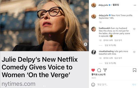 """줄리 델피가 뉴욕타임스(NYT) 기사를 공유한 인스타그램. 그의 신작 드라마에선 """"페이스북은 죽었어! 이젠 인스타의 시대야""""라는 대사도 등장한다. [Julie Delpy Instagram]"""