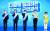 더불어민주당 대선 경선 후보들이 지난 5일 충북 청주에서 열린 민주당 세종·충북 합동연설회에 참석해 유권자들에게 손을 들어 인사하고 있다. 왼쪽부터 이재명·김두관·이낙연·박용진·추미애 후보. 김성태 기자
