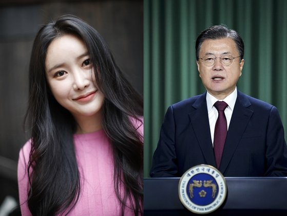 그룹 브레이브걸스(BraveGirls) 민영(왼쪽)과 문재인 대통령. 사진 뉴스1·연합뉴스
