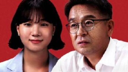 '박성민 소방수' 방화범 됐다…'무적논리'에 되레 당한 이철희 [이승환이 저격한다]