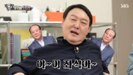 """전여옥 """"홍준표, '집사부일체' 윤석열 편 보고 속 쓰렸을 것"""""""