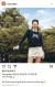 국내 최초 '버추얼 인플루언서(가상 유명인)' 로지. 인스타그램 캡처