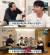 윤석열 전 검찰총장이 19일 SBS '집사부일체' 방송에서 추미애 전 법무부장관과 관련된 질문을 받했다. SBS 방송 캡처
