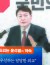 국민의힘 대선 예비후보인 윤석열 전 검찰총장이 22일 오후 서울 여의도 중앙당사에서 외교·안보 관련 공약을 발표하고 있다. 임현동 기자